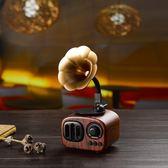 迷你藍芽音箱便攜式插卡復古小音響手機超重低環繞音炮家用收音機播放器收款提示影響 創想數位