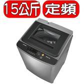 TATUNG大同【TAW-A150L】15KG定頻洗衣機