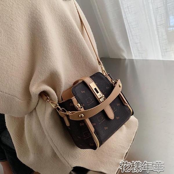 水桶包洋氣小包包女包新款潮時尚手提印花水桶包韓版鎖扣單肩斜挎包 快速出貨