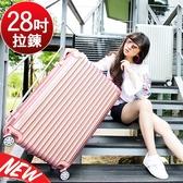 E&J【008018-03】MR.BOX-艾夏系列(拉鍊) 28吋PC+ABS耐撞TSA海關鎖拉鏈行李箱/旅行箱-玫瑰金