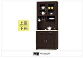 【MK億騰傢俱】BS310-03艾力森胡桃色2.7尺仿石面碗盤餐櫃組