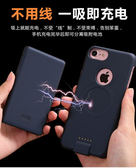 iphone7 8 ~4 7 ~ 分離式磁吸背蓋行動電源分離式超薄~H00401 ~