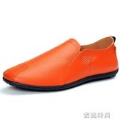 2020春季豆豆鞋男士休閒皮鞋夏季透氣韓版潮流懶人一腳蹬百搭男鞋 『蜜桃時尚』