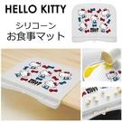 日本矽膠兒童餐墊 桌墊 餐桌墊 防水桌墊  KITTY 三麗鷗 矽膠 日本代購 (呼呼熊)
