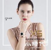智慧手環 微穿戴X6多功能女vivo跑步運動oppo計步學生防水智能手錶