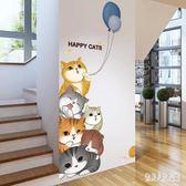 大型壁貼 樓梯走廊玄關墻面裝飾卡通墻貼兒童房墻紙門貼紙疊貓貓門貼畫 KV80【俏美人大尺碼】