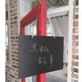書美客無框3040掛式小黑板門把手黑板歡迎光臨掛牌家庭記事掛牌 ATF錢夫人小舖