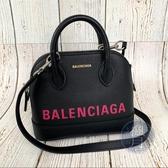 BRAND楓月 BALENCIAGA 巴黎世家 525050 桃紅LOGO 黑色小款貝殼包 肩背包