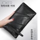 女士長夾羊皮手拿包時尚拼接長款軟皮女手包可放5.5寸手機零錢包真皮女包 快速出貨