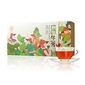 青玉牛蒡茶 中秋送禮特惠3盒組 原味牛蒡茶包 隨身沖泡包(3g*30包入/1盒)
