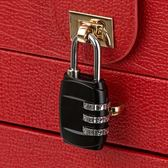旅行箱密碼鎖行李箱包鎖健身房柜子密碼鎖拉桿箱小掛鎖迷你 艾尚旗艦店