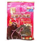 【金門良金】牛肉乾-辣味   180g±3%