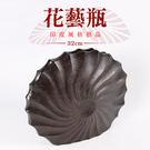 18035-32  花藝瓶(貝殼32公分)