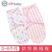 萬聖節大促銷 嬰兒防驚跳襁褓0-6個月新生兒純棉薄款防踢兒童四季通用寶寶睡袋