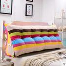 雙人床頭三角靠墊抱枕榻榻米靠枕腰枕 沙發靠背軟包 床上大號護腰【60cm(无扣)】