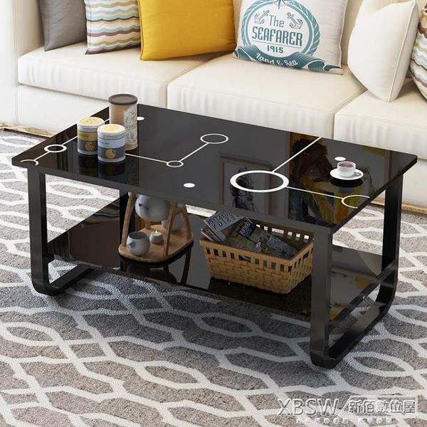 茶几簡約現代經濟型小戶型矮桌創意咖啡桌客廳沙發邊几角几帶抽屜CY『新佰數位屋』