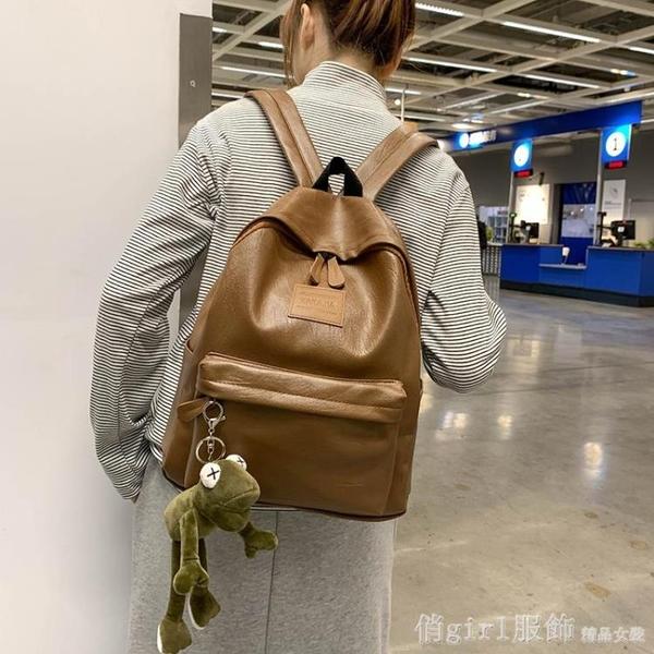 後背包 復古女士包包2020新款潮韓版百搭大容量雙肩包時尚大學生背包 年終大酬賓