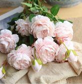 仿真牡丹花玫瑰花束婚慶家居客廳落地裝飾幹花假花絹花插花擺件 至簡元素