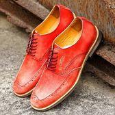 短靴真皮-繫帶巴洛克雕花復古亮麗男靴子2色73kk50[巴黎精品]