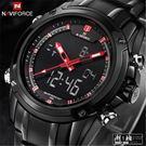『潮段班』【SB00A120】Naviforce 9050 領翔 雙顯示 歐洲海軍戰術鋼帶手錶