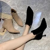 裸靴 裸靴女秋季2021新款馬丁靴踝靴細跟百搭網紅高跟鞋冬天瘦瘦小短靴 小天使