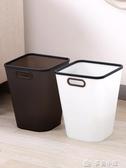 創意垃圾桶家用ins網紅無蓋廚房客廳衛生間廁所臥室日北歐帶壓圈 多色小屋YXS