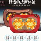 頸肩按摩器110v220V12V都適用家用車載頸椎按摩器儀頸部腰部肩部背部按摩枕LXY770【VIKI菈菈】