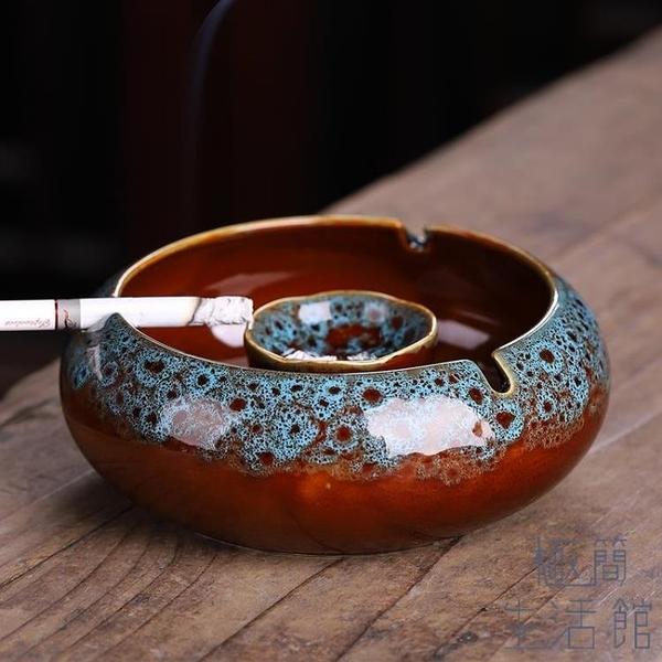 煙灰缸復古陶瓷煙缸家用客廳多功能煙灰缸【極簡生活】