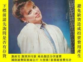 二手書博民逛書店罕見國際攝影1985年第6期Y139865 出版1985