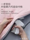 被子固定器無針無痕安全隱形神器家用訂床單防滑被套防跑扣軟硅膠 一米陽光
