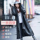 韓版雨衣徒步長款全身男女士電瓶車自行車騎行單車雨披成人外套   歌莉婭