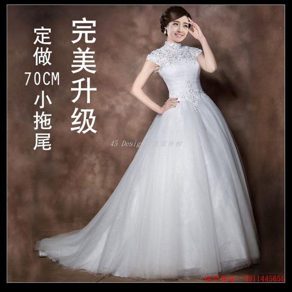 (45 Design婚紗禮服) 客製化7天到貨 新款新娘結婚雙肩複古婚紗 宮廷 蕾絲一字肩拖尾70公分