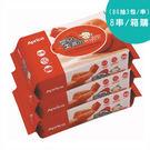 愛普力卡 Aprica 嬰兒超柔濕巾/濕紙巾80抽(3包裝) /8串 (箱購)