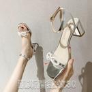 高跟涼鞋2021夏季新款珍珠一字扣帶涼鞋女鞋貨號353QQ 【快速出貨】