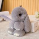 毛絨挂件 小兔子 包包挂飾 品皮草可愛萌萌獺兔汽車鑰匙扣