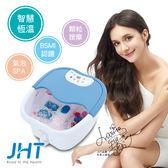 JHT 中桶高級泡腳機(電控溫熱款)K-1630