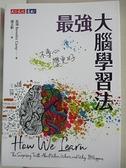 【書寶二手書T3/科學_CKP】最強大腦學習法:不專心,學更好_凱瑞,  楊玉齡