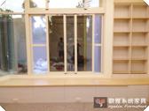 【系統家具】上掀式窗邊臥榻櫃