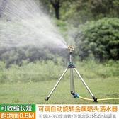 灑水器360度噴頭園林澆水自動旋轉噴水器農用綠化灑水澆菜草坪灌溉噴淋 多色小屋YXS