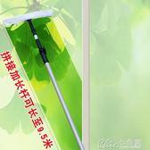 擦玻璃器 擦玻璃神器家用伸縮桿萬向刮水器雙面擦高層洗刷窗器清潔工具 YXS 七色堇