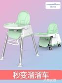 寶寶餐椅吃飯座椅可折疊便捷式嬰兒椅子多功能兒童餐桌椅家用QM『艾麗花園』