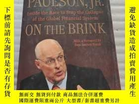 二手書博民逛書店On罕見the Brink:Inside the Race to Stop the Collapse of the
