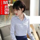 OL長袖襯衫【MIT台灣生產】中大尺碼 S-8XL ~*艾美天后*~商務職業時尚百搭襯衣短袖白襯衫女