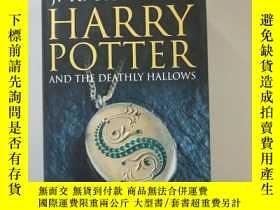 二手書博民逛書店Harry罕見Potter And The Deathly Hallows (哈利波特與死亡聖器)Y41792