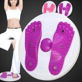 扭腰盤扭扭樂扭腰機瘦腰健身減肚子女跳舞機運動健身器材家用