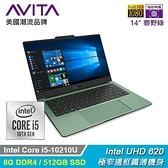 【AVITA】LIBER V 14吋極窄邊框筆電(i5-10210U/8GB /512GB) 碧野綠