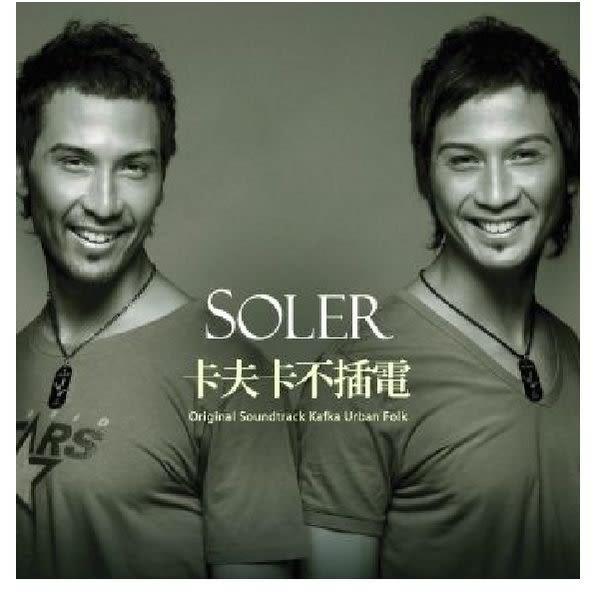 Soler 卡夫卡不插電  CD(購潮8)