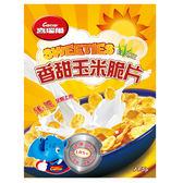 喜瑞爾香甜玉米脆片185g【愛買】