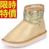 短筒雪靴-防水防滑甜蜜色彩真皮女靴子5色62p37[巴黎精品]