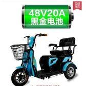 四輪車 電動三輪車接送孩子家用成人女性老人老年殘疾人電瓶三輪車爬坡王 莎拉嘿幼